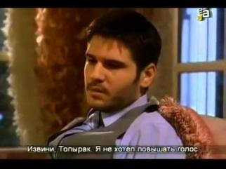 полная версия пора тюльпанов серия с русским субтитры молоденький инспектор налоговой