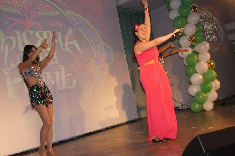арива танец скачать музыку