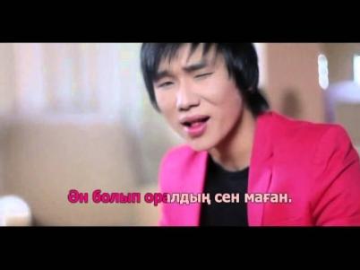 Скачать Казахские Песни Караоке
